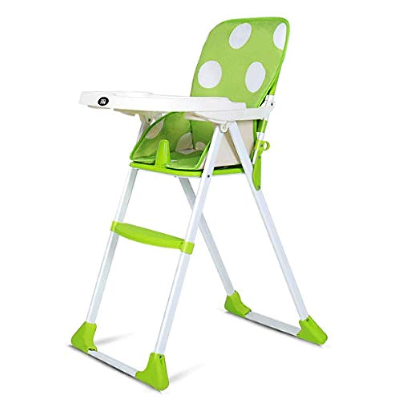 ベビーダイニングチェア折り畳み式脱着式アンチダンピングディナー/ハイチェア - グリーン/オレンジ (色 : 1#)