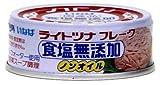 いなば 食塩無添加 ライトツナ EO缶80g