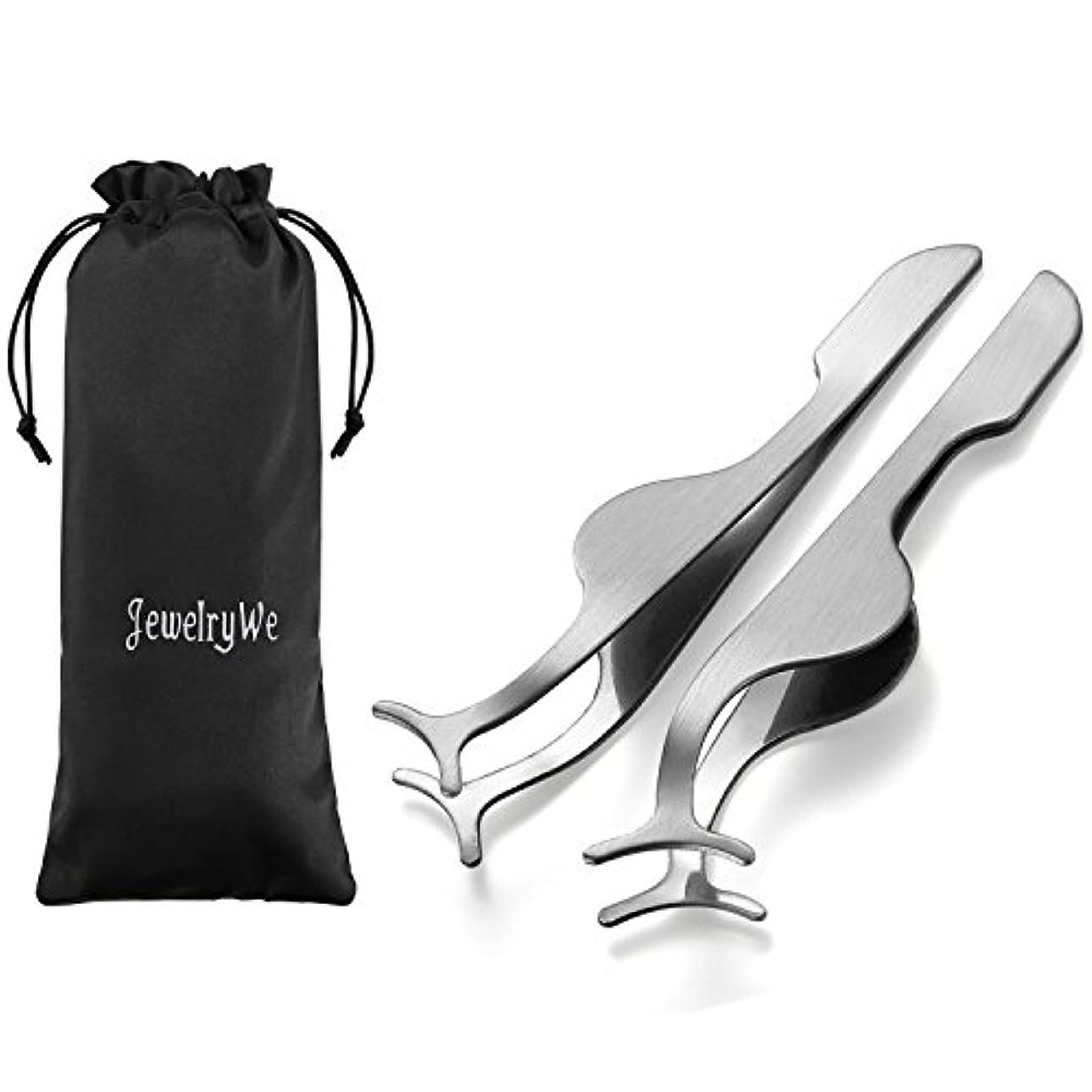 申請中希少性資料JewelryWe 化粧美容ツール まつげステンレス補助 半月型 2個セット シルバー