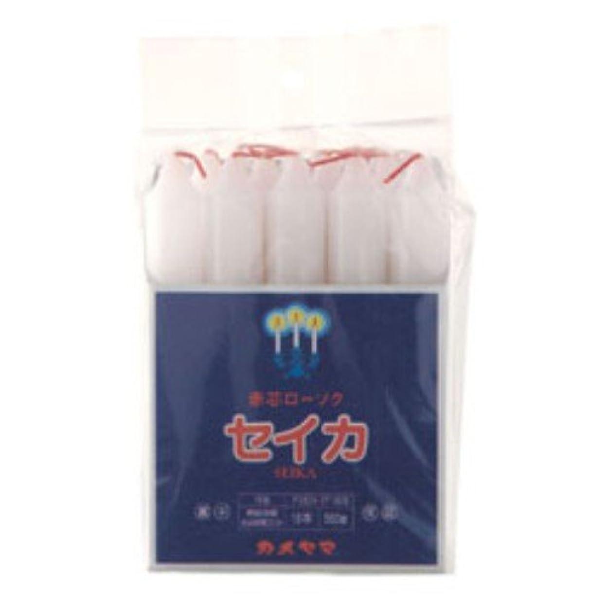 洗練キウイケーブル聖火印 15号 角袋(S)