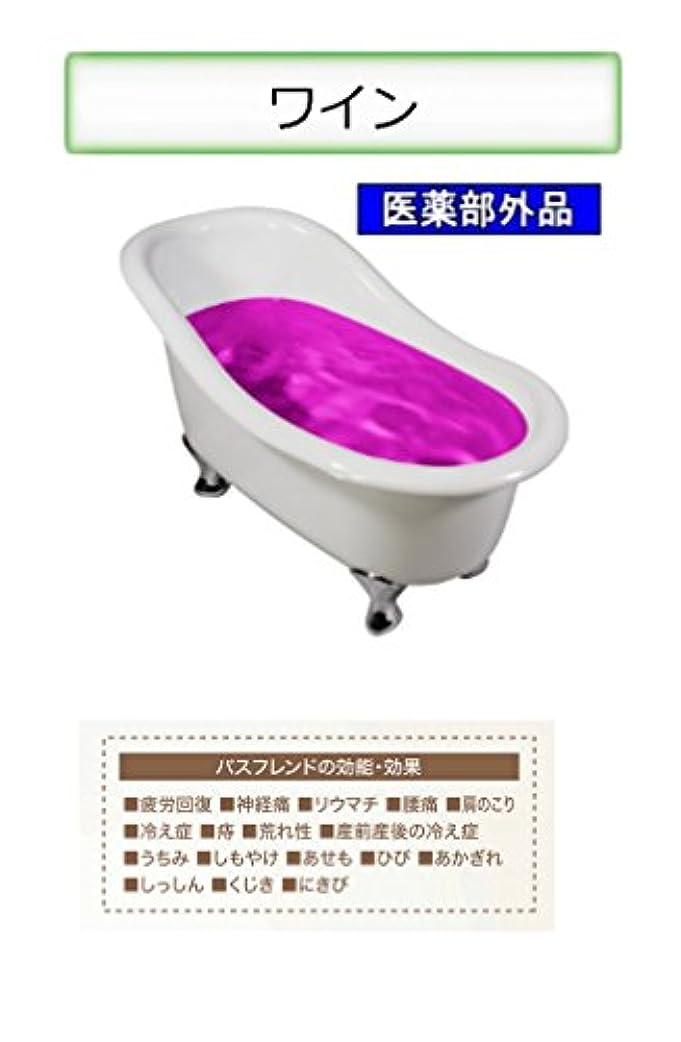 明示的に出発リズム薬用入浴剤 バスフレンド/伊吹正 (ワイン, 17kg)