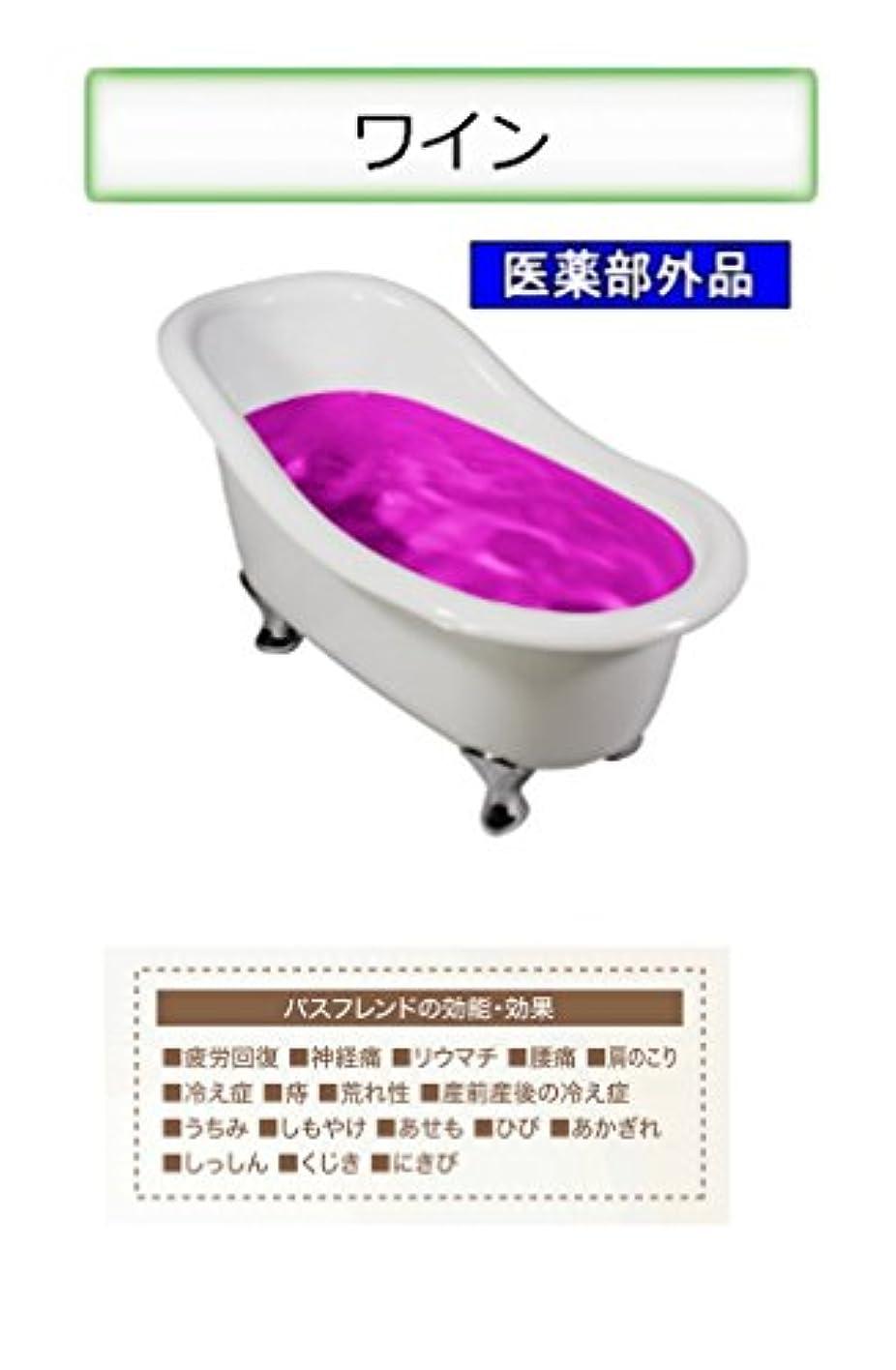 のれんアート血色の良い薬用入浴剤 バスフレンド/伊吹正 (ワイン, 17kg)