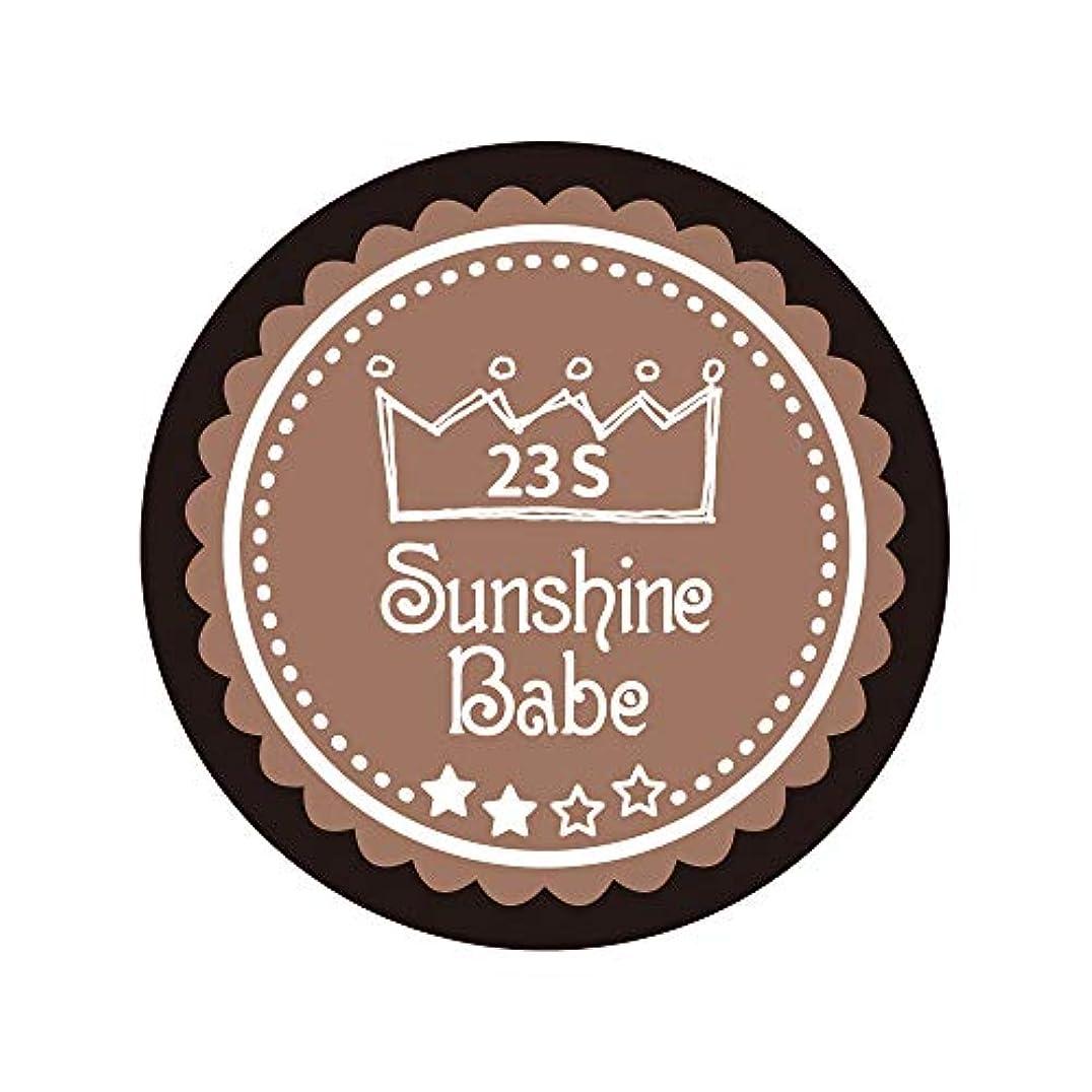 やけど均等にハードウェアSunshine Babe カラージェル 23S パティキュリエール 2.7g UV/LED対応