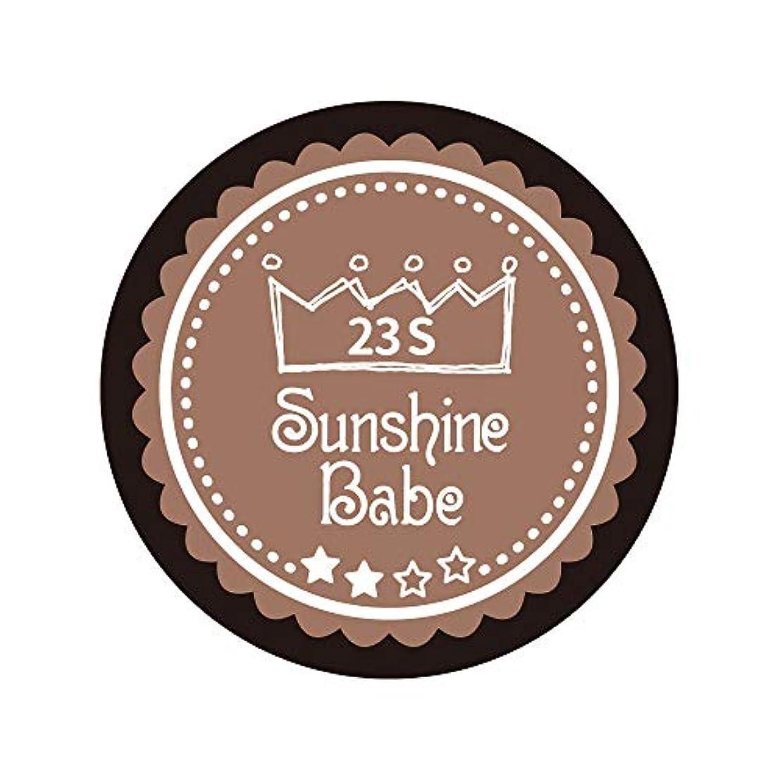 食料品店猫背尾Sunshine Babe カラージェル 23S パティキュリエール 2.7g UV/LED対応