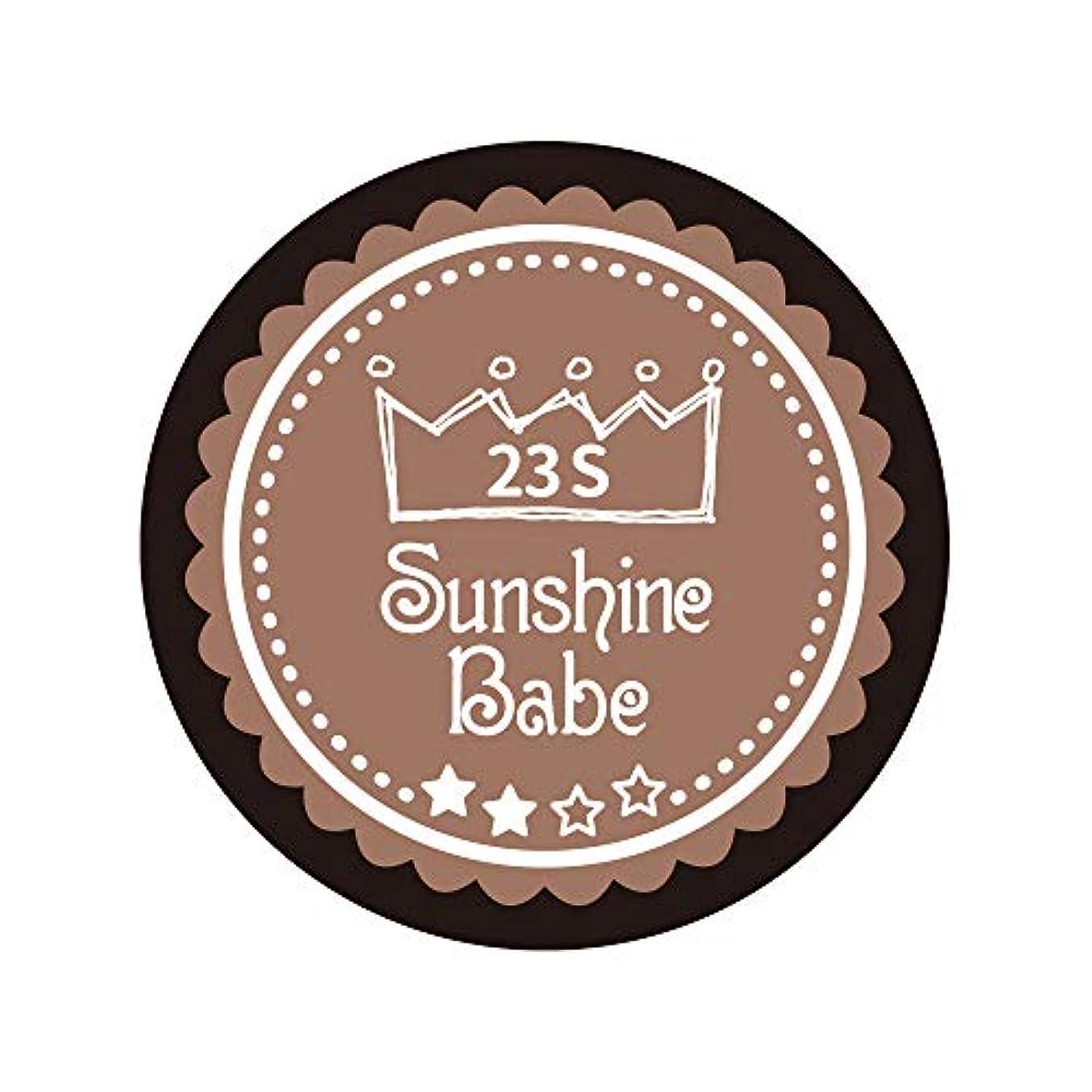ゲーム広げるリーチSunshine Babe カラージェル 23S パティキュリエール 2.7g UV/LED対応
