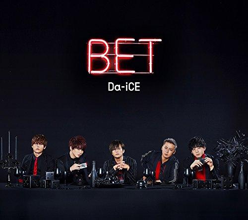 【早期購入特典あり】BET(初回限定盤A)(DVD付)【特典:B2カレンダーポスター付】