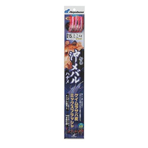 ハヤブサ(Hayabusa) 船極沖メバル ケイムラサバ皮ミックスフラッシャー 10本 SD824 15-3-7