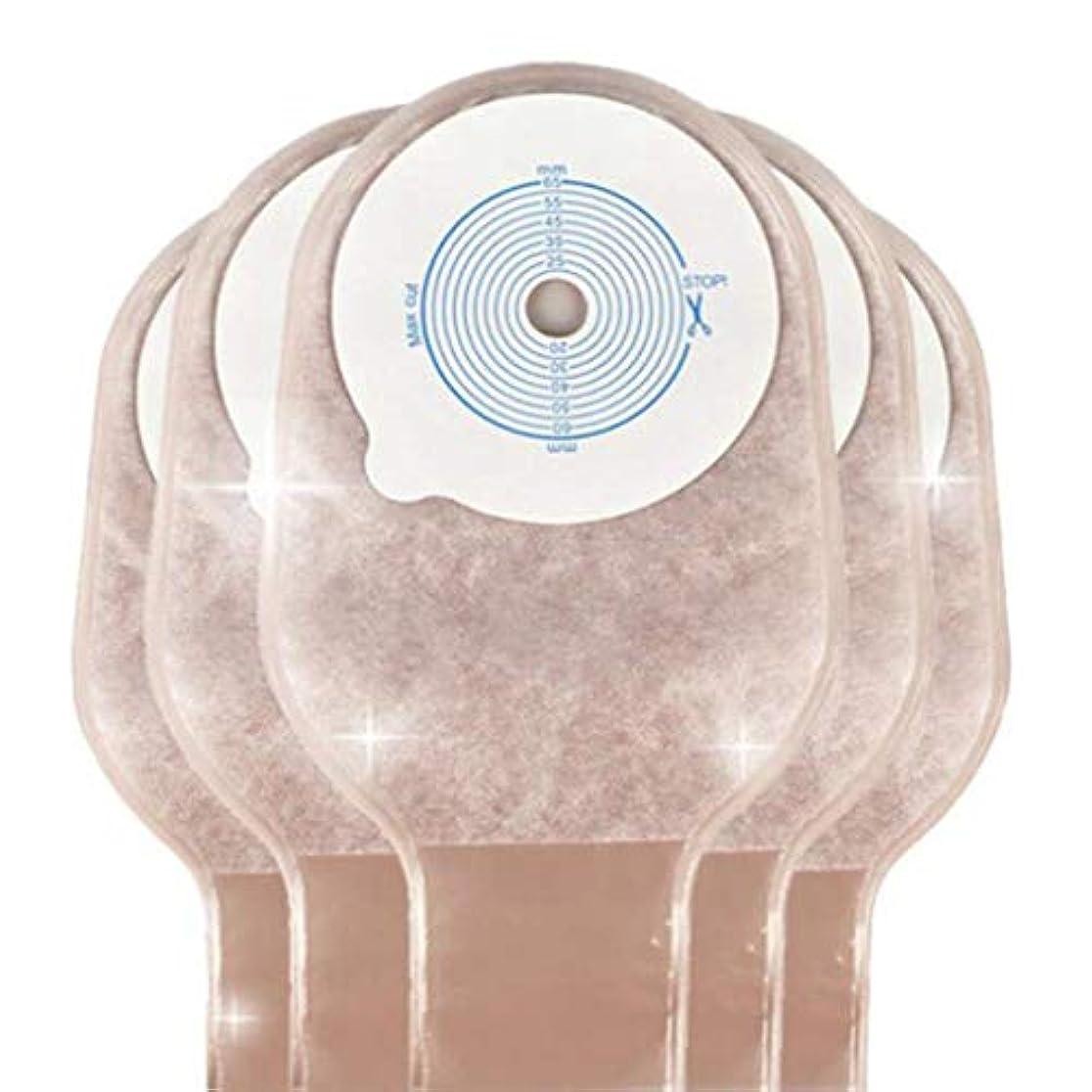 動くサロン通知する人工肛門ストーマ袋、使い捨て、人工肛門はポーチ10PCSの/パックワンピースシステムオストミーバッグ排水可能ポーチ人工肛門バッグストーマ用品ドレン