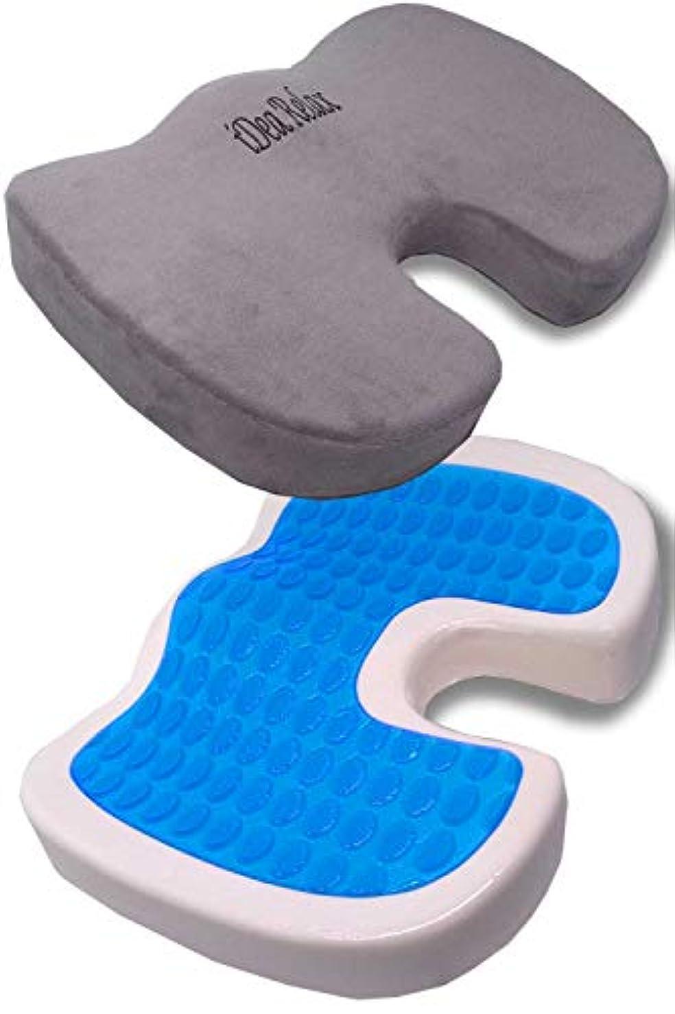 きつくホストスラック骨盤矯正 椅子 クッション 低反発 低反発クッション ゲル と2層 骨盤 サポート 腰痛 予防に正しい姿勢 円座