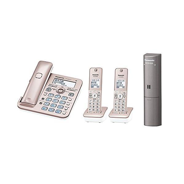 パナソニック デジタルコードレス電話機 子機2台...の商品画像
