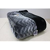 シングル 京都西川 日本製 ローズ毛布 アクリル 2枚合わせ毛布 (バルン48) (ブラック)