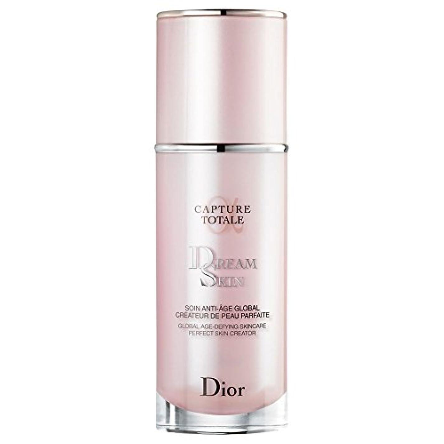 鳴らす知り合いになる塩[Dior] ディオールキャプチャカプチュールトータルDreamskin血清50ミリリットル - Dior Capture Totale Dreamskin Serum 50ml [並行輸入品]
