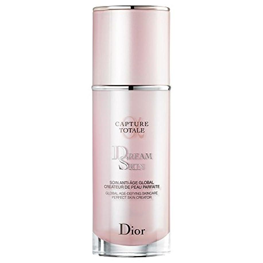 ゼリーガウンお世話になった[Dior] ディオールキャプチャカプチュールトータルDreamskin血清50ミリリットル - Dior Capture Totale Dreamskin Serum 50ml [並行輸入品]