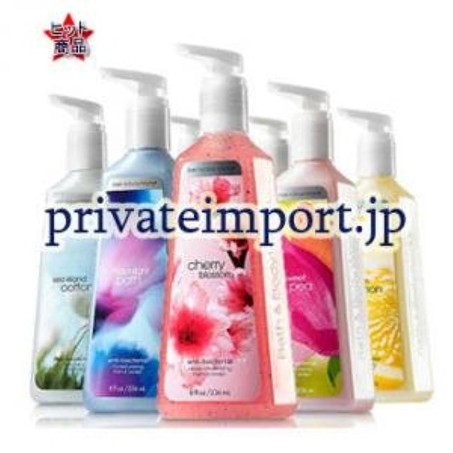 亜熱帯海峡ひも知らせる【バス&ボディワークス】 Bath & Body Works/Hand Soap / ハンドソープ24本セット (香りはお任せ)