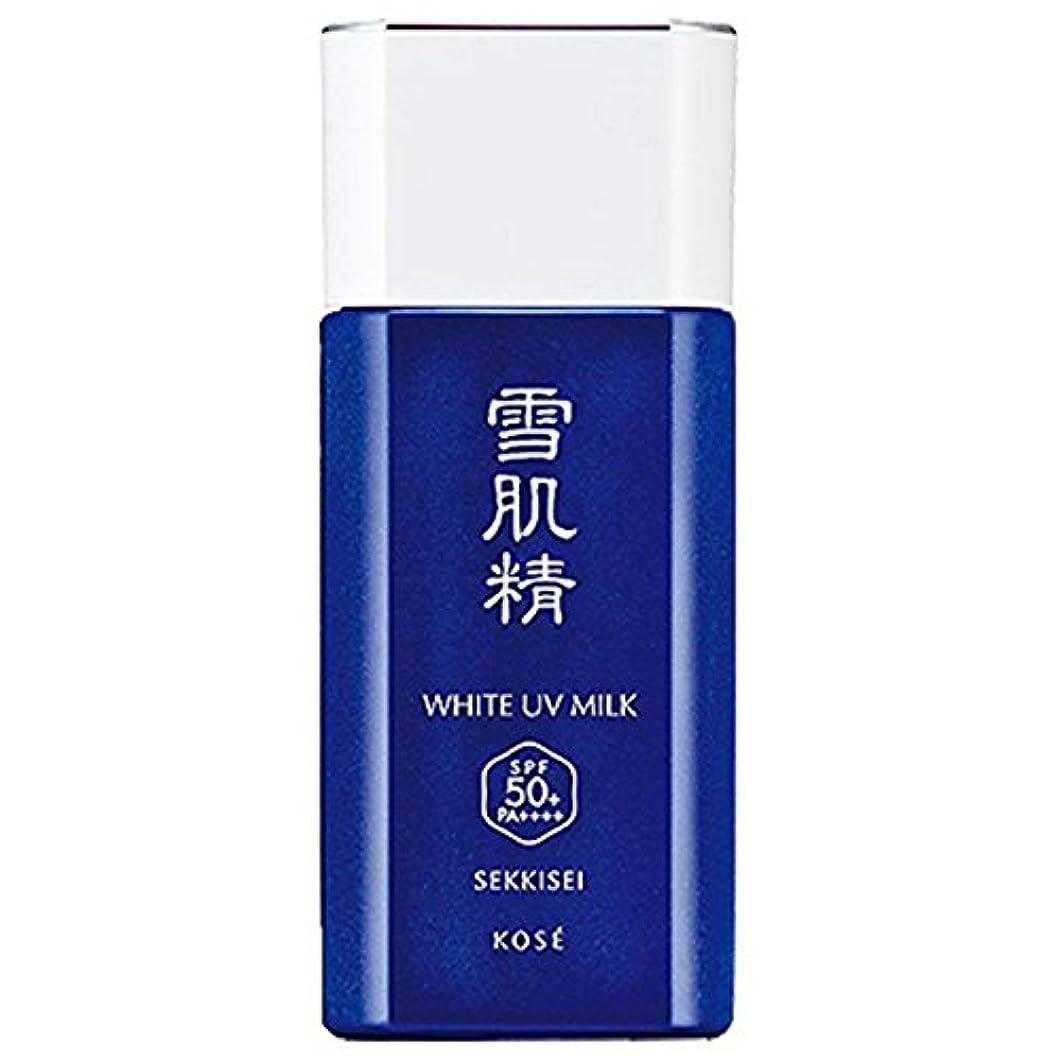 旅行代理店ポケットオンコーセー 雪肌精 ホワイト UV ミルク SPF50+/PA++++ 60g