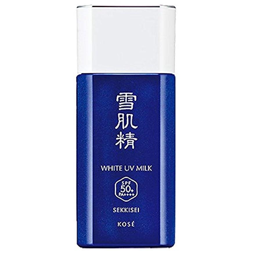 タイヤ昼間足音コーセー 雪肌精 ホワイト UV ミルク SPF50+/PA++++ 60g