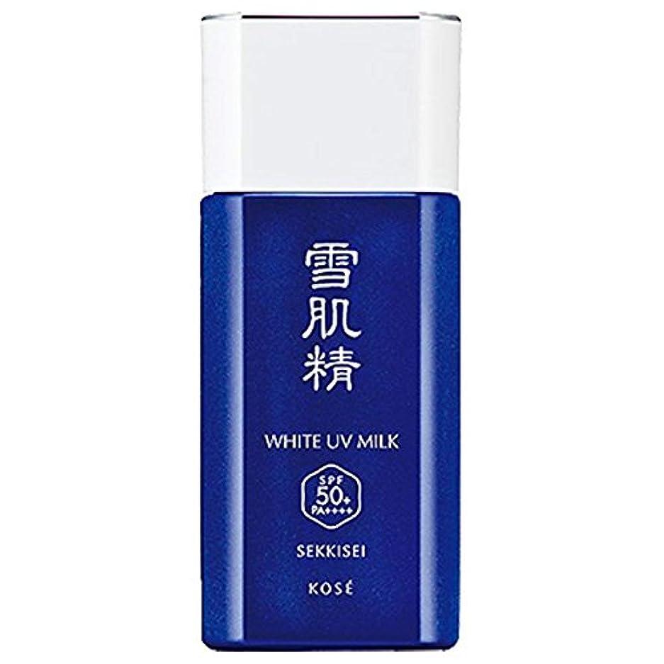 呪われた乳白鼻コーセー 雪肌精 ホワイト UV ミルク SPF50+/PA++++ 60g