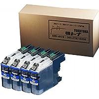 【ICチップ搭載】Brother(ブラザー) LC117BK-4PK 4本パック 【互換インクカートリッジ】 対応機種:プリビオ NEOシリーズ DCP-J4215N/DCP-J4210N/MFC-J4510N/MFC-J4910CDW/MFC-J4810DN