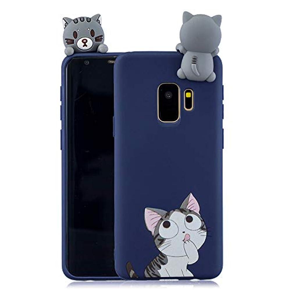 インタネットを見る編集者タンカーSamsung Galaxy S9 対応 可愛い ケース、 Crazylemon ソフト 柔らかい TPU シリコン 好奇な猫 動物 絵柄 同じな 立ち人形 付き ギャラクシーs9 ダークブルー ケース 衝撃吸収 全面保護 - 柄08