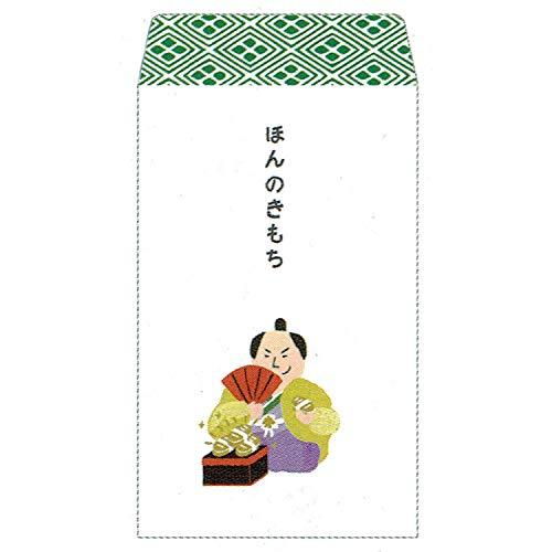 【ぽち袋】金箔ぽち袋(お代官) 和風雑貨 152813