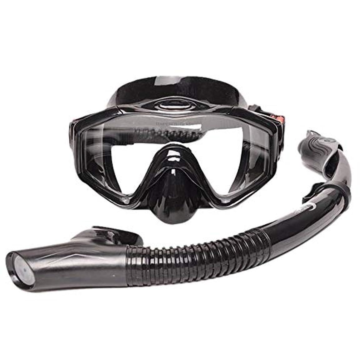 月曜日民主主義相手プロのダイビング水泳ダイビングマスクセットダイビングマスク+水中狩猟に適した乾燥した黒い呼吸管 g5y9k2i3rw1