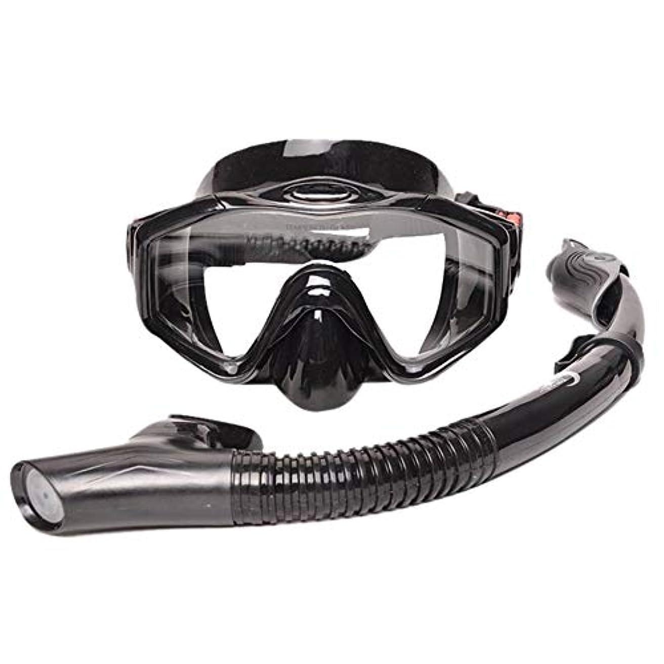強制的かもしれない道徳プロのダイビング水泳ダイビングマスクセットダイビングマスク+水中狩猟に適した乾燥した黒い呼吸管 g5y9k2i3rw1