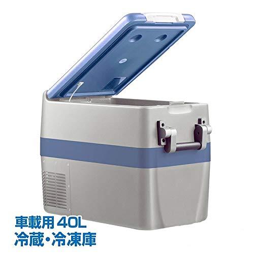 車載 冷蔵庫 冷凍庫 12V 24V AC 保冷 ポータブル...