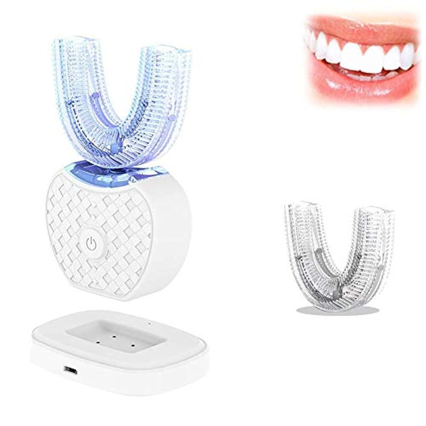 電動歯ブラシフルオートマチック360°超音波ホワイトニングU型マウスクリーナー充電式ワイヤレスポータブルLEDランプFDA / IPX7 (Color : White)