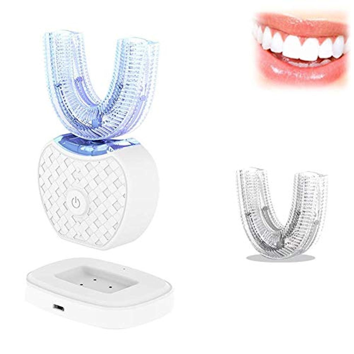 ボール行影電動歯ブラシフルオートマチック360°超音波ホワイトニングU型マウスクリーナー充電式ワイヤレスポータブルLEDランプFDA / IPX7 (Color : White)