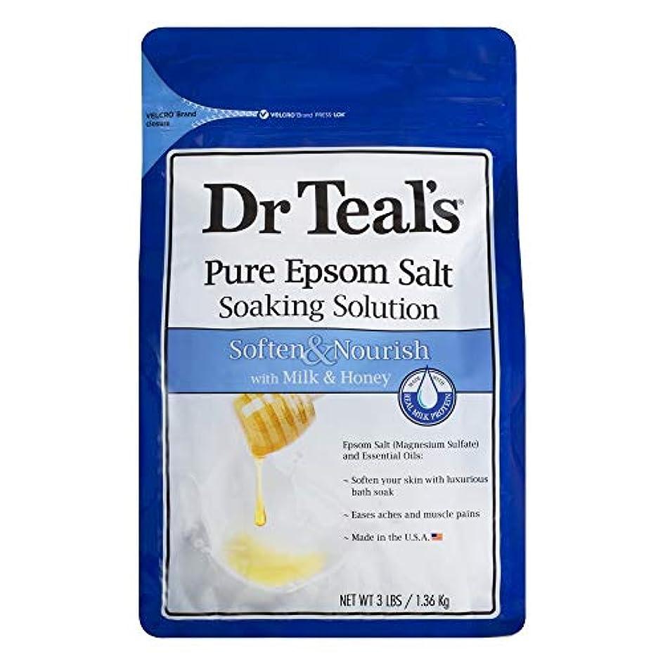 なぜ許可レトルトDr Teal's Epsom Salt Soaking Solution, Soften & Nourish, Milk and Honey, 3lbs