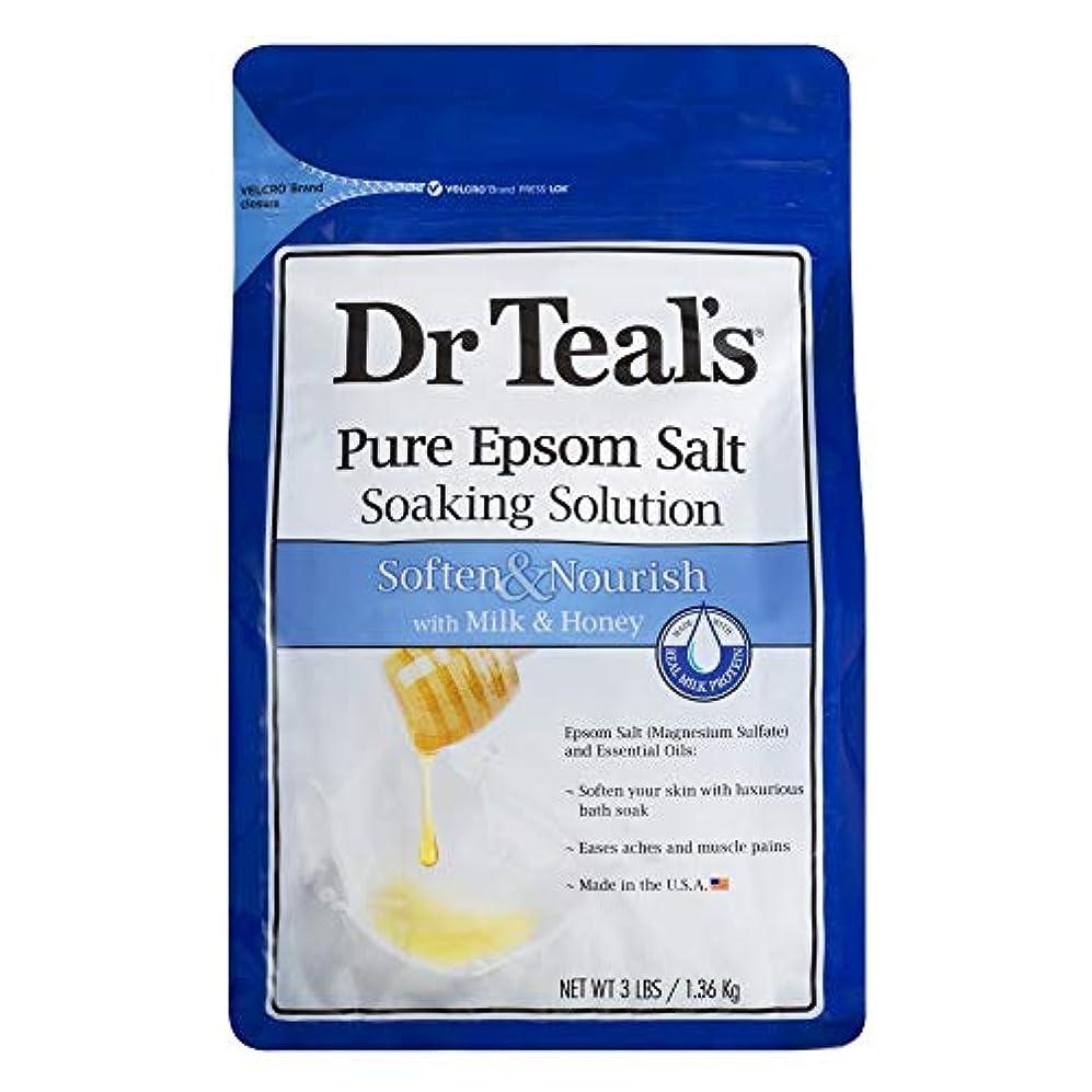信条専門用語反論者Dr Teal's Epsom Salt Soaking Solution, Soften & Nourish, Milk and Honey, 3lbs