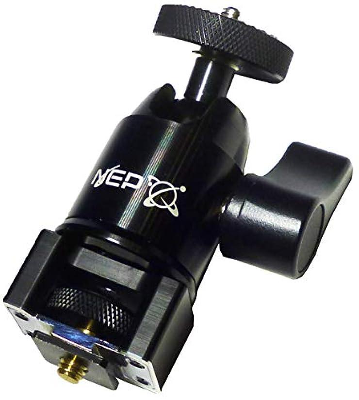 デザート省ミリメートルNEP 日本製「とまりの良さ」追及カメラシュー底部スライド?ネジ両対応タイプ 耐荷重4kgタイプ