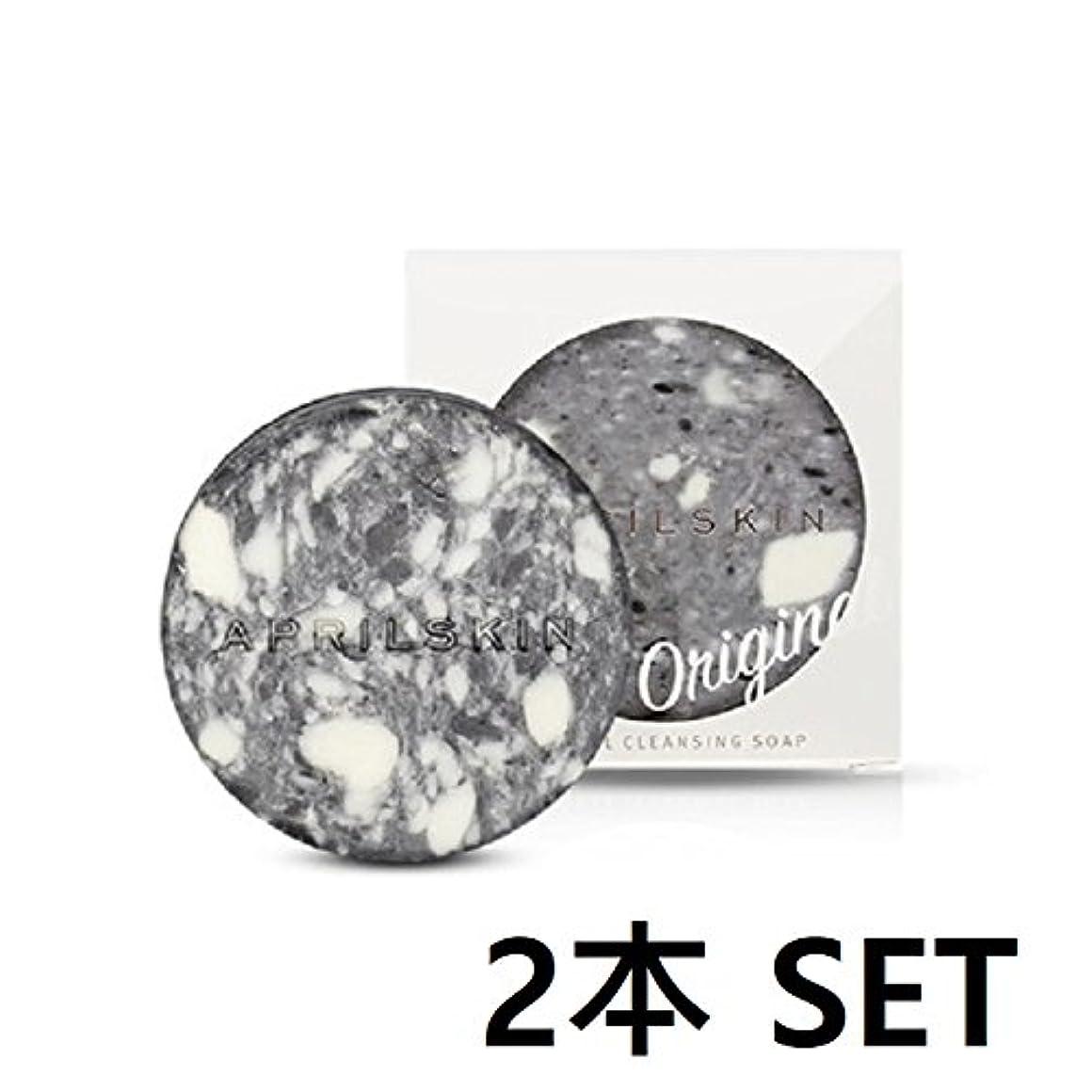 シロクマ特殊肥沃な[APRILSKIN] エイプリルスキン国民石鹸 ORIGINAL X 2PCS SET (APRIL SKIN magic stone マジックストーンのリニューアルバージョン新発売) (ORIGINAL) [並行輸入品]