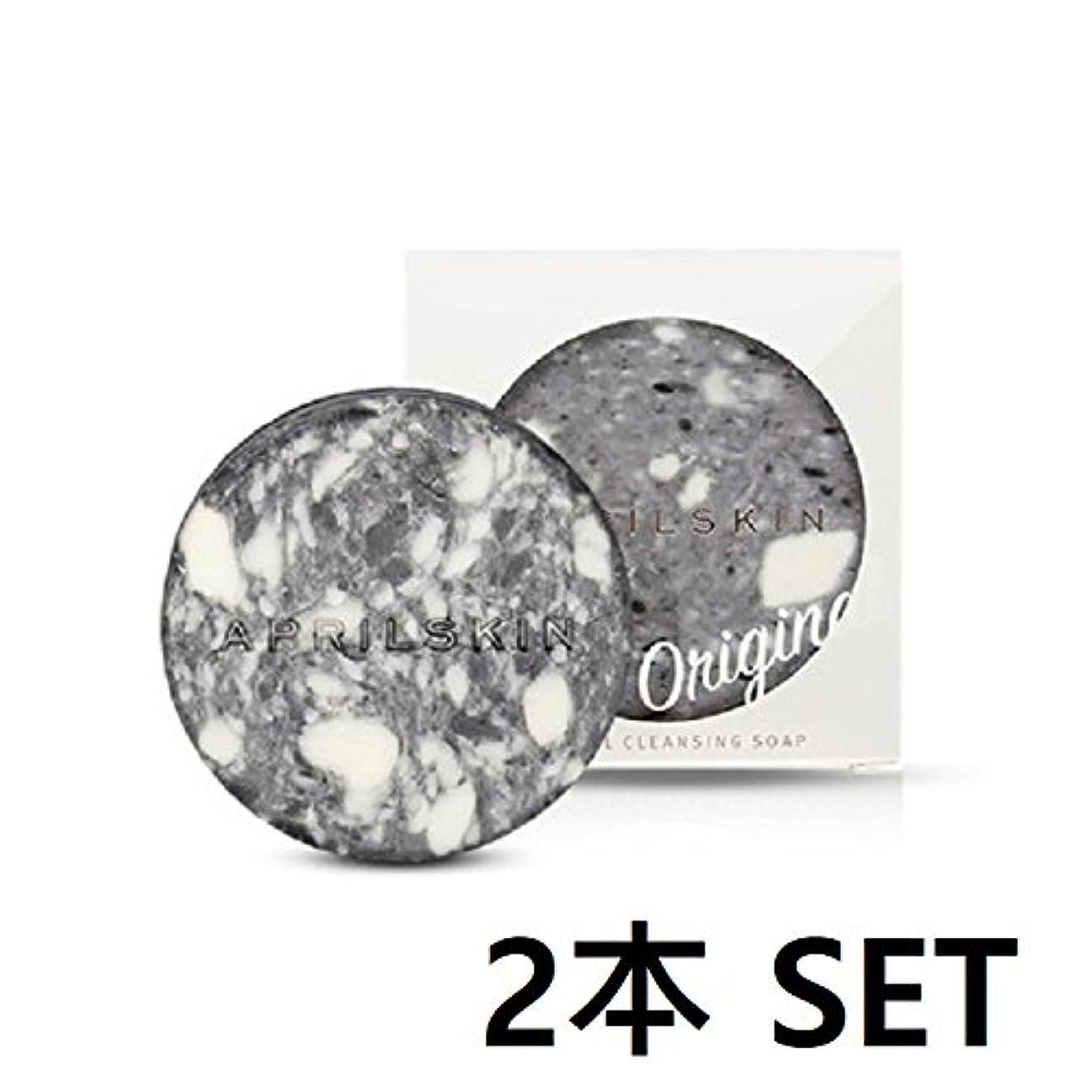 醜い喜劇請求可能[APRILSKIN] エイプリルスキン国民石鹸 ORIGINAL X 2PCS SET (APRIL SKIN magic stone マジックストーンのリニューアルバージョン新発売) (ORIGINAL) [並行輸入品]