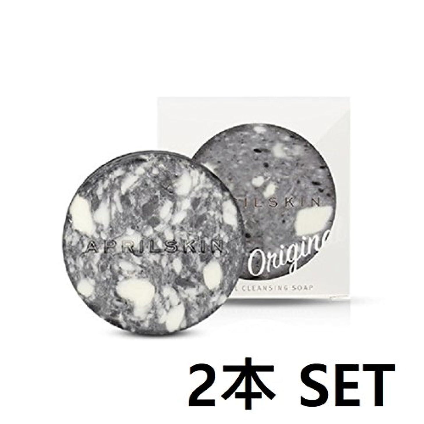 ディレイ塗抹ゲスト[APRILSKIN] エイプリルスキン国民石鹸 ORIGINAL X 2PCS SET (APRIL SKIN magic stone マジックストーンのリニューアルバージョン新発売) (ORIGINAL) [並行輸入品]