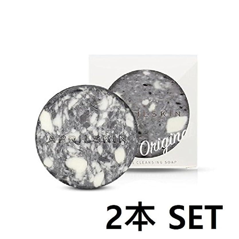 公式方言つらい[APRILSKIN] エイプリルスキン国民石鹸 ORIGINAL X 2PCS SET (APRIL SKIN magic stone マジックストーンのリニューアルバージョン新発売) (ORIGINAL) [並行輸入品]