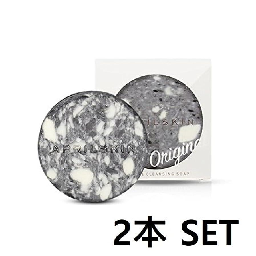 平らな電池規制[APRILSKIN] エイプリルスキン国民石鹸 ORIGINAL X 2PCS SET (APRIL SKIN magic stone マジックストーンのリニューアルバージョン新発売) (ORIGINAL) [並行輸入品]