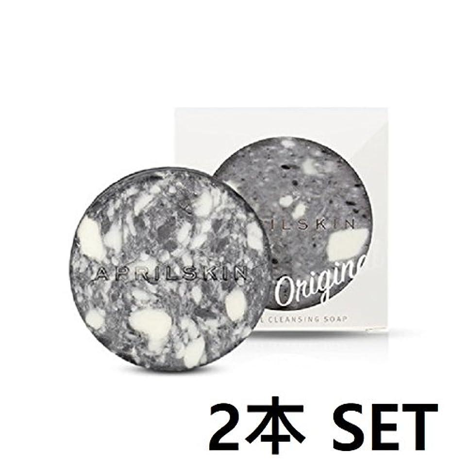 馬力柔らかさ武装解除[APRILSKIN] エイプリルスキン国民石鹸 ORIGINAL X 2PCS SET (APRIL SKIN magic stone マジックストーンのリニューアルバージョン新発売) (ORIGINAL) [並行輸入品]