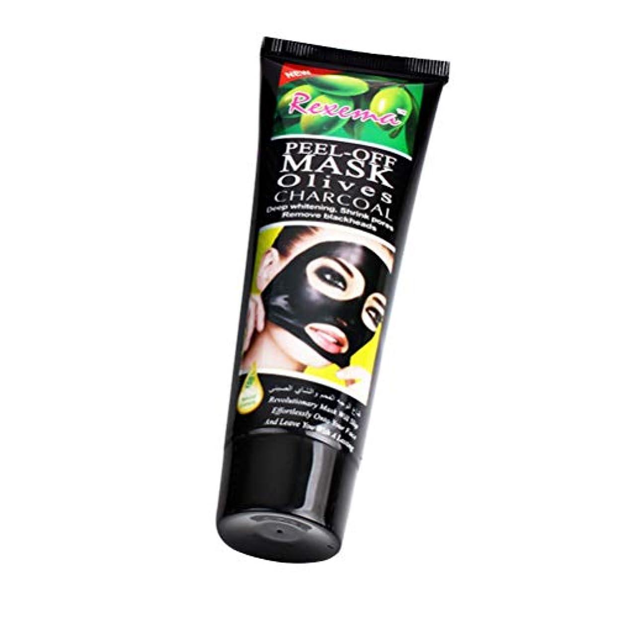 Healifty スキンケア保湿ディープポアクレンジングフェイスマスクを引き締めるオリーブ栄養フェイシャルマスク