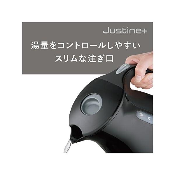 ティファール 電気ケトル 1.2L ジャスティ...の紹介画像4