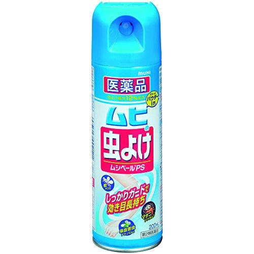 【第2類医薬品】ムヒの虫よけ ムシペールPS 200mL