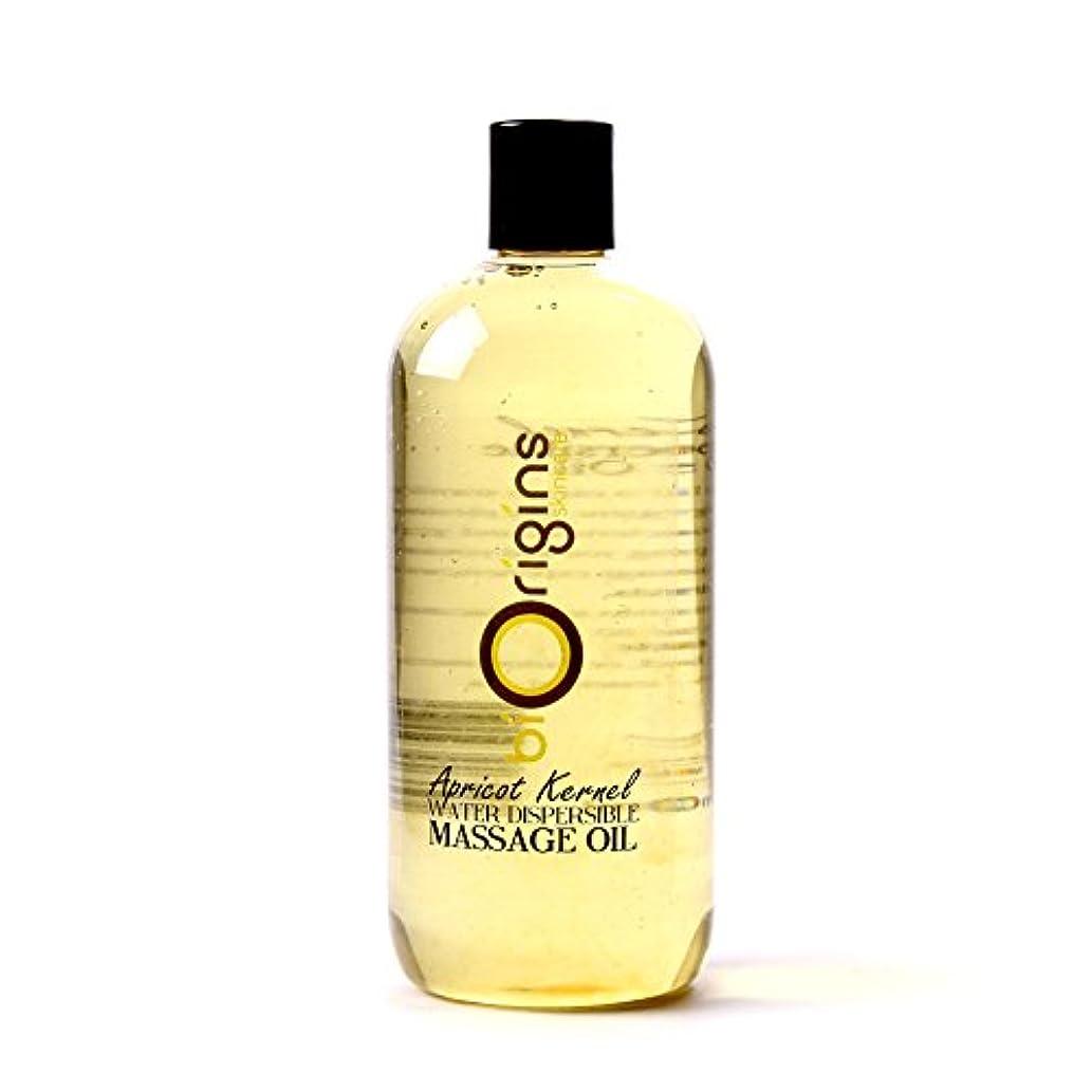 噴水財政寺院Apricot Kernel Water Dispersible Massage Oil - 500ml - 100% Pure