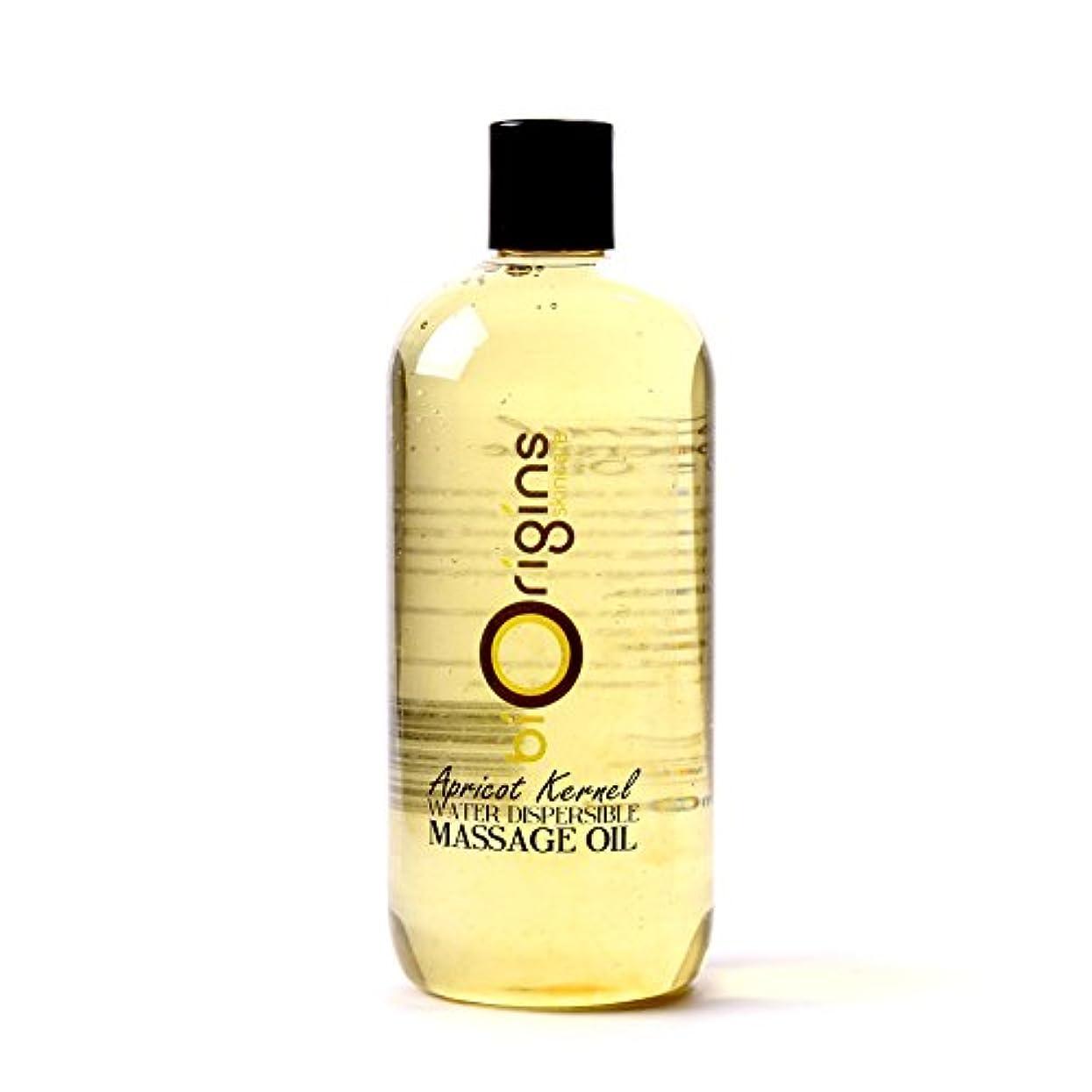 干ばつ漂流読者Apricot Kernel Water Dispersible Massage Oil - 500ml - 100% Pure