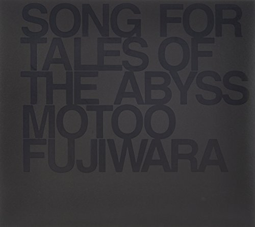 SONG FOR TALES OF THE ABYSS (通常盤)