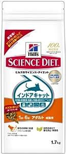 ヒルズのサイエンス・ダイエット インドアキャット アダルト 成猫用 1.7kg