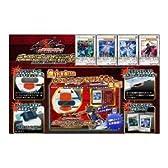 遊戯王5D's OCG デュエルディスク遊星ver.DX 2010