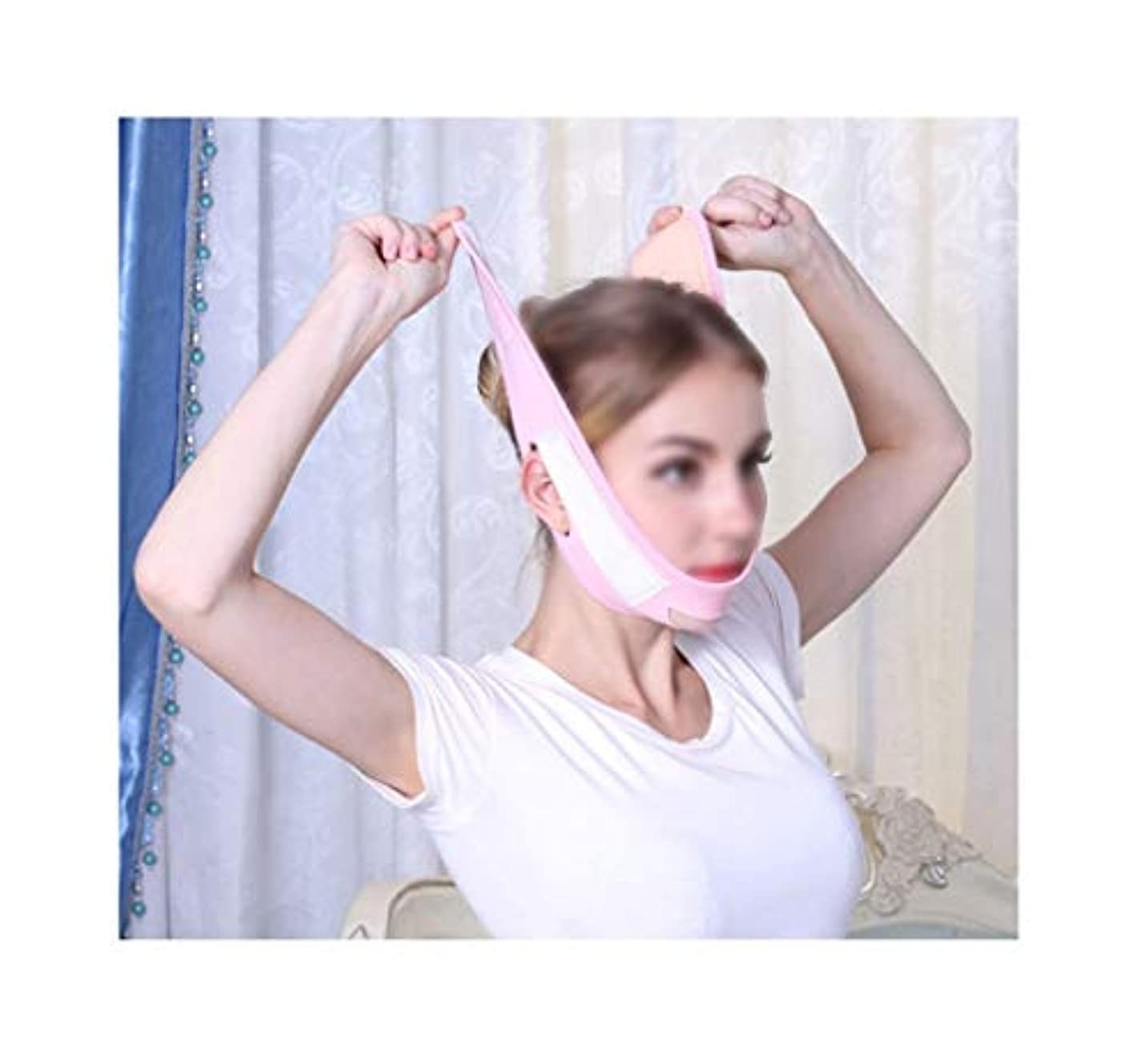 小さな怒ってブランド名薄いフェイスベルト、Vフェイス包帯からダブルチンデクリーマスクリフティングファーミングスリープマスク、2色オプション (Color : Pink)