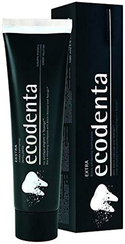 ラッドヤードキップリング港金銭的[(ECODENTA) ECODENTA] [ EKSTRA black whitening toothpaste with black charcoal and Teavigo, 100 ml(Pack of 2)]...