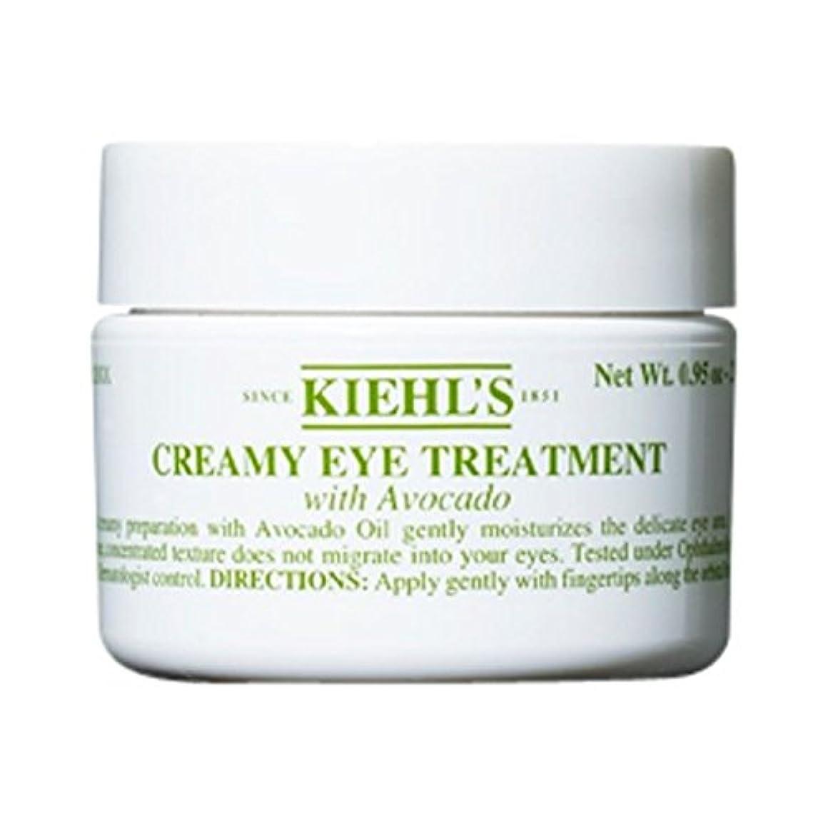 潜む未使用締める[Kiehl's] アボカドの28グラムとキールズクリーミーアイトリートメント - Kiehl's Creamy Eye Treatment With Avocado 28g [並行輸入品]