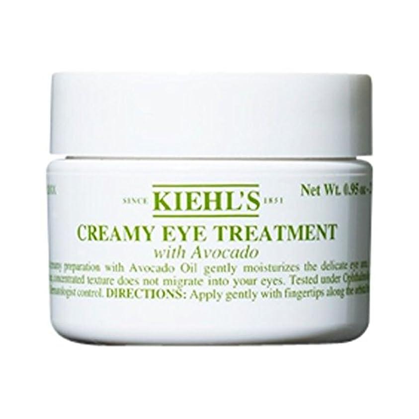 ロール独裁者価値のない[Kiehl's] アボカドの28グラムとキールズクリーミーアイトリートメント - Kiehl's Creamy Eye Treatment With Avocado 28g [並行輸入品]